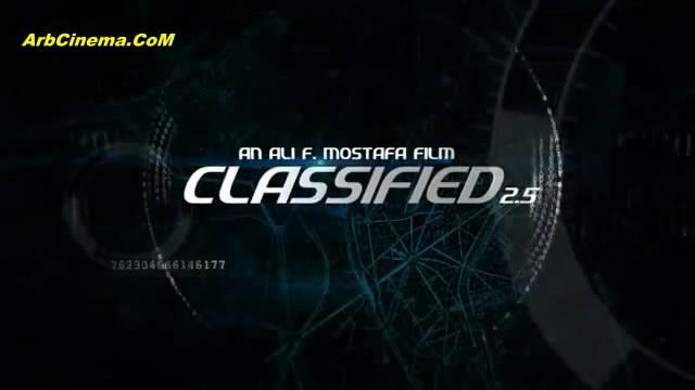 Classified 2011 snapsh77.jpg