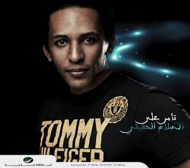 Quality 128Kbps Tamer Ehdeny Allah tamrrr10.jpg