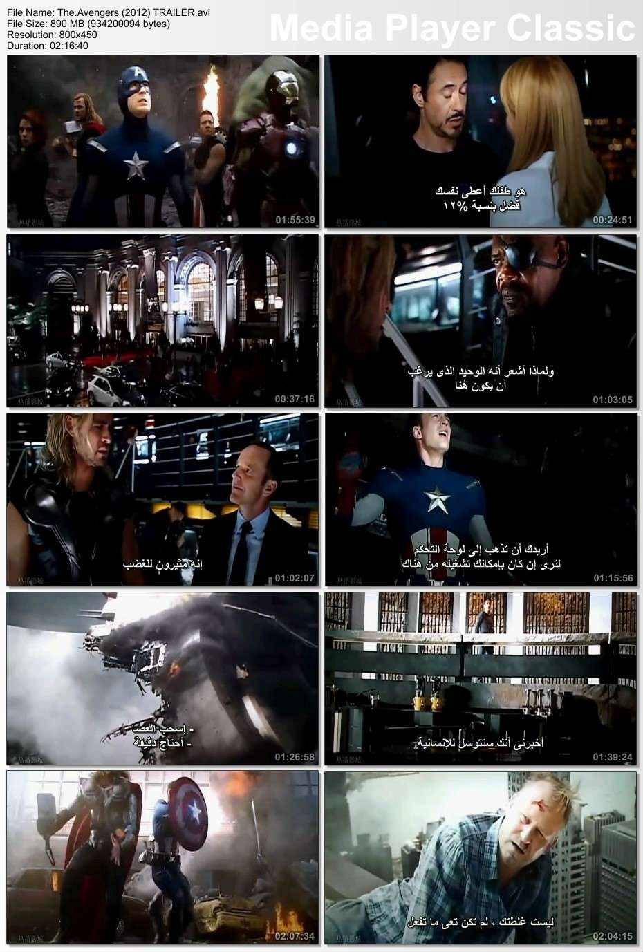 ����� ���� Avengers 2012 HDrip the_av11.jpg