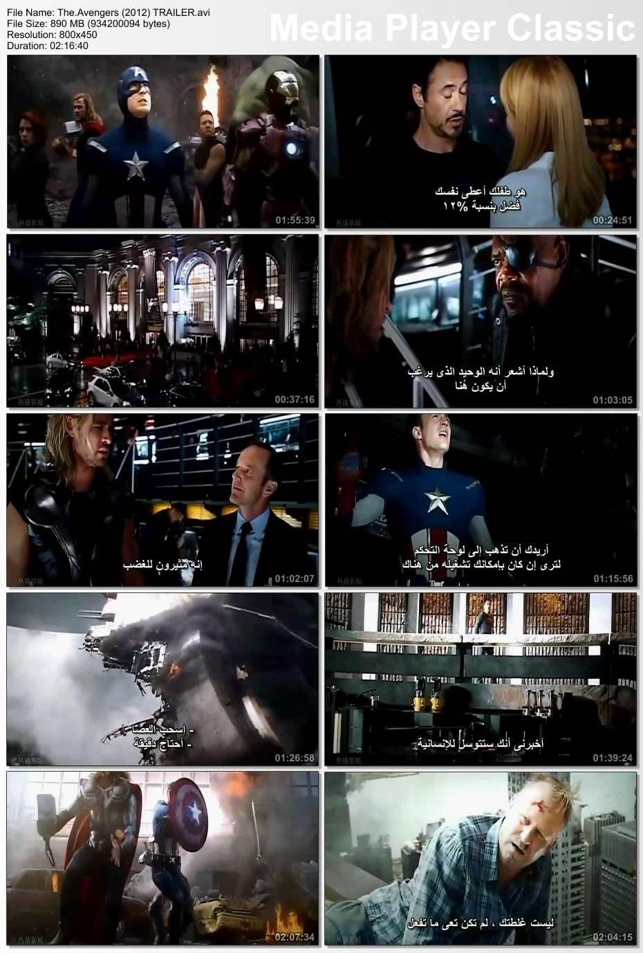 ����� ���� Avengers 2012 HDrip