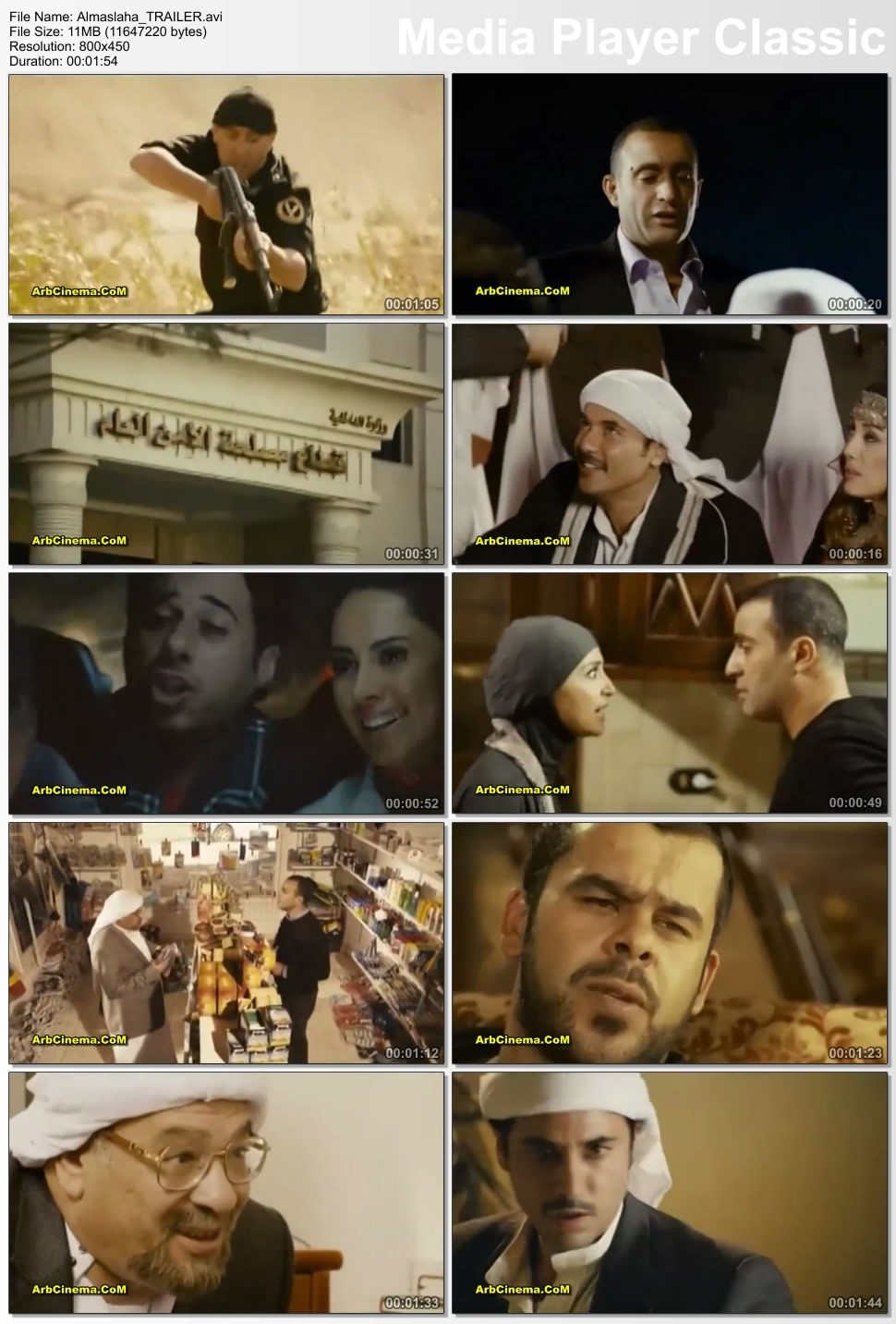 2012 DVDrip elmasla7a Official Movie thumb109.jpg