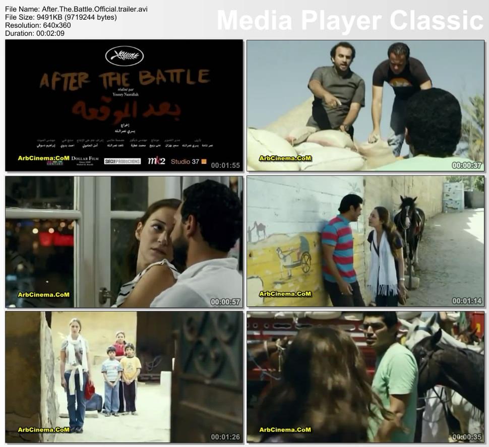 2012 DVDrip After Battle Official thumb122.jpg