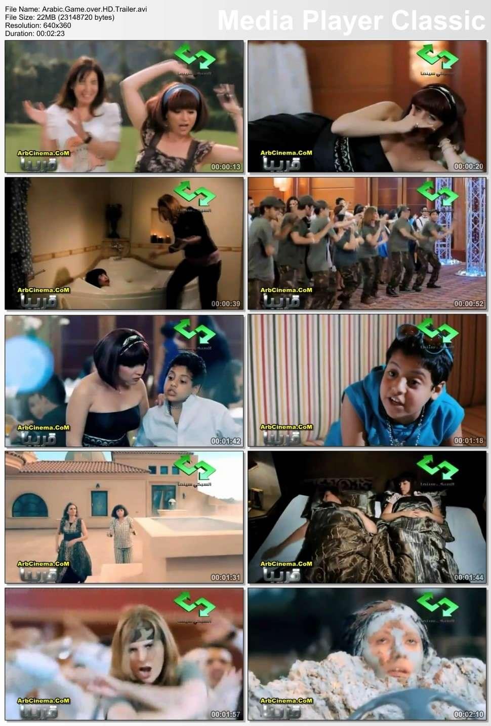 فيلم اوفر 2012 تحميل ومشاهدة thumb127.jpg
