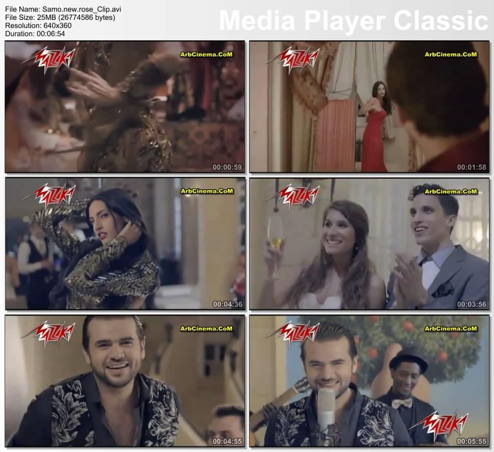 2012 X264 ElWard ElAhmar Samo thumb145.jpg