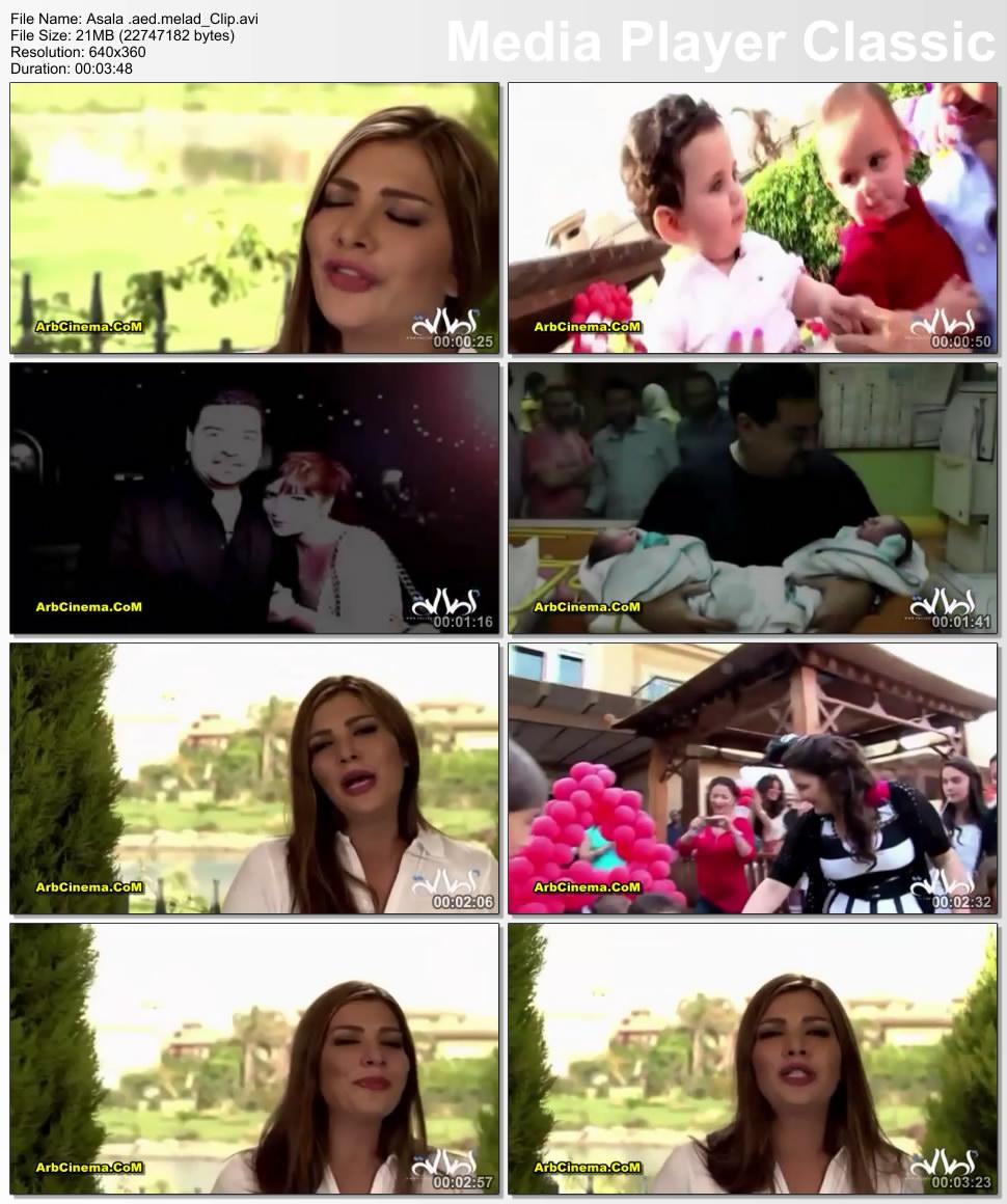 2012 X264 Assala video clip thumb156.jpg