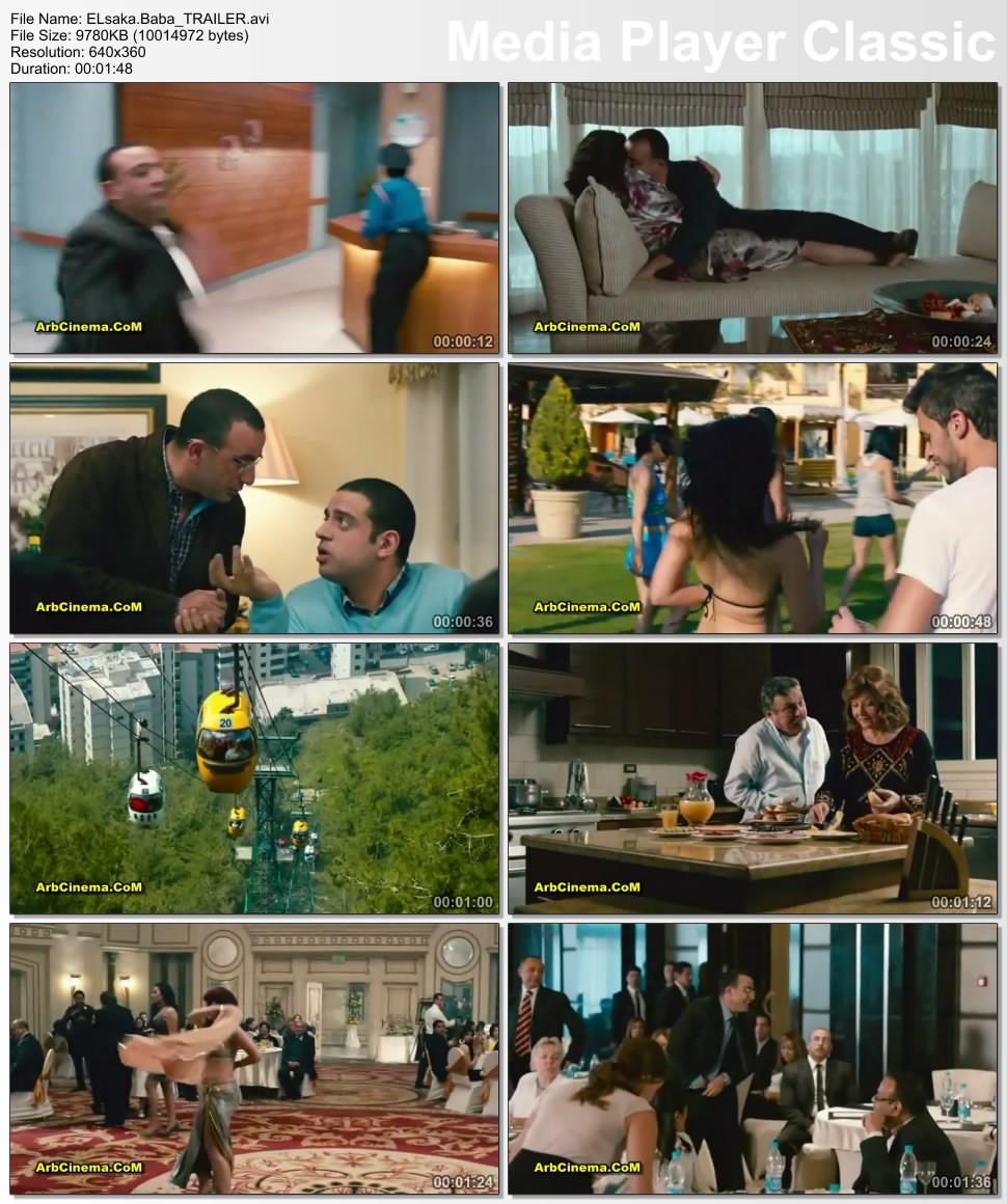 "2012 DVDrip ""التريلر والرسمي"" Ahmed thumb168.jpg"