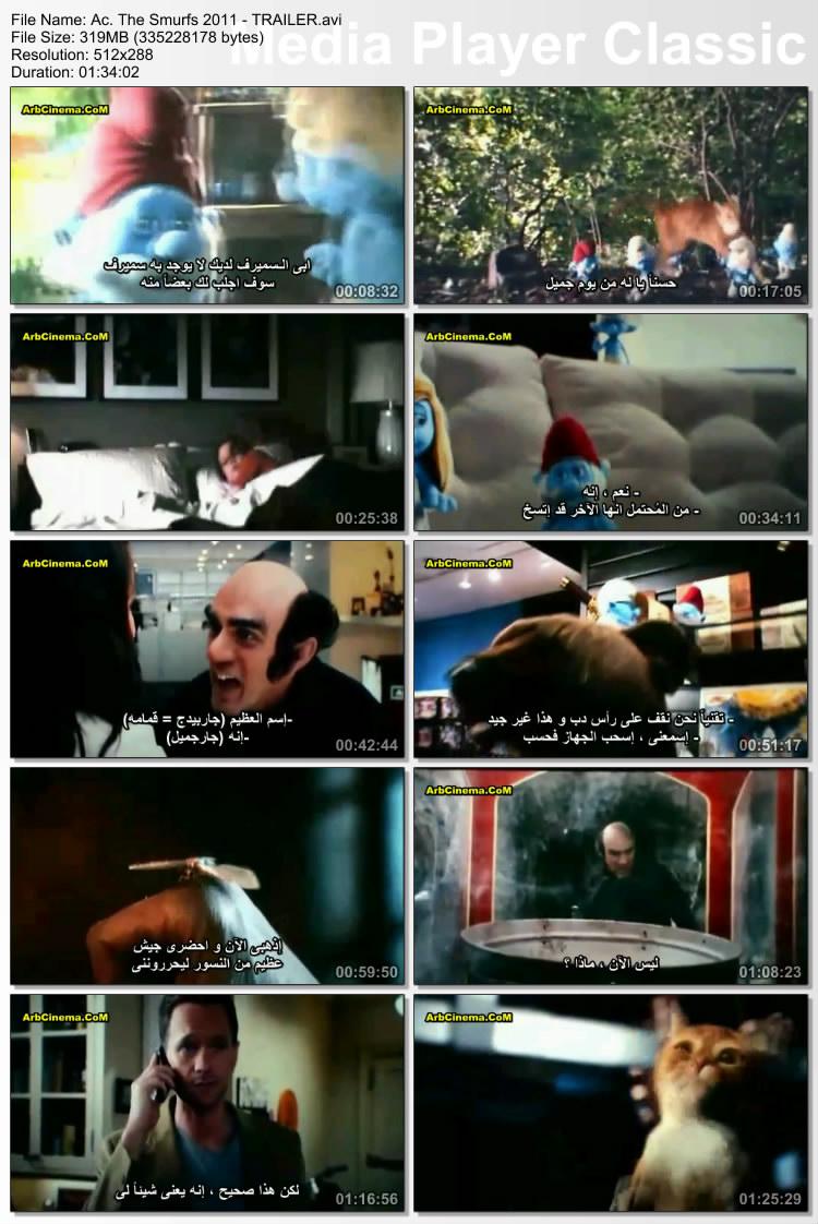 حصريآ مترجم فيلم Smurfs 2011 thumbs50.jpg
