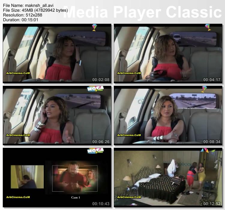 الكاميرا 2011 x264 thumbs52.jpg