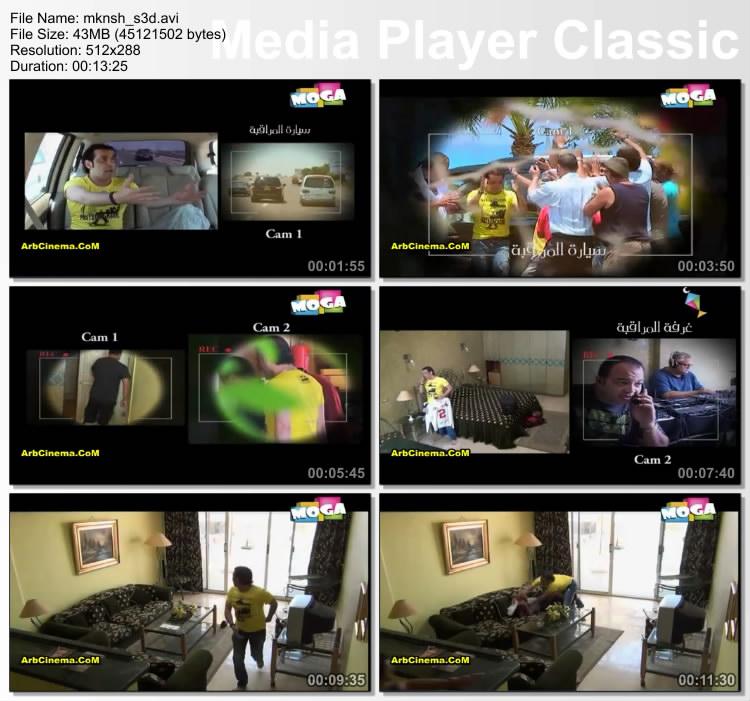 العاشرة (10) الكاميرا الفنانين x264 thumbs54.jpg