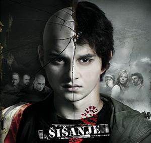 فيلم Skinning 2010 مترجم بجودة DVDRip - أكشن وجريمه