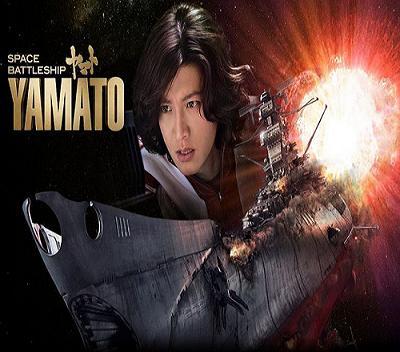 فيلم Space Battleship Yamato 2010 مترجم Bluray تحميل مشاهدة