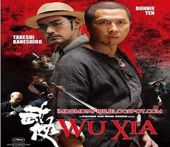 فيلم الأكشن Swordsmen AKA Dragon 2011 BluRay مترجم بلوراي
