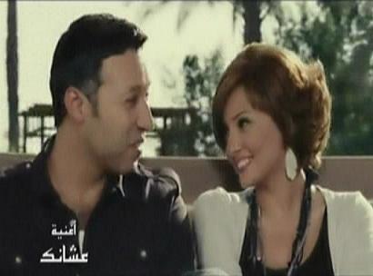 احمد فهمي - عشانك 2012 الأغنية MP3 من جدو حبيبي