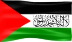 غزة هاشم وليس اجمل