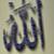 المنتدى الاسلامى