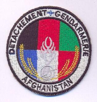 how to join french gendarmerie
