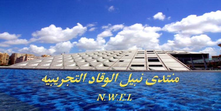 إدارة الجمرك التعليمية - محافظة الإسكندرية- جمهورية مصر العربية
