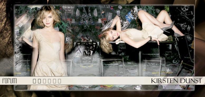Kirsten Dunst Forum
