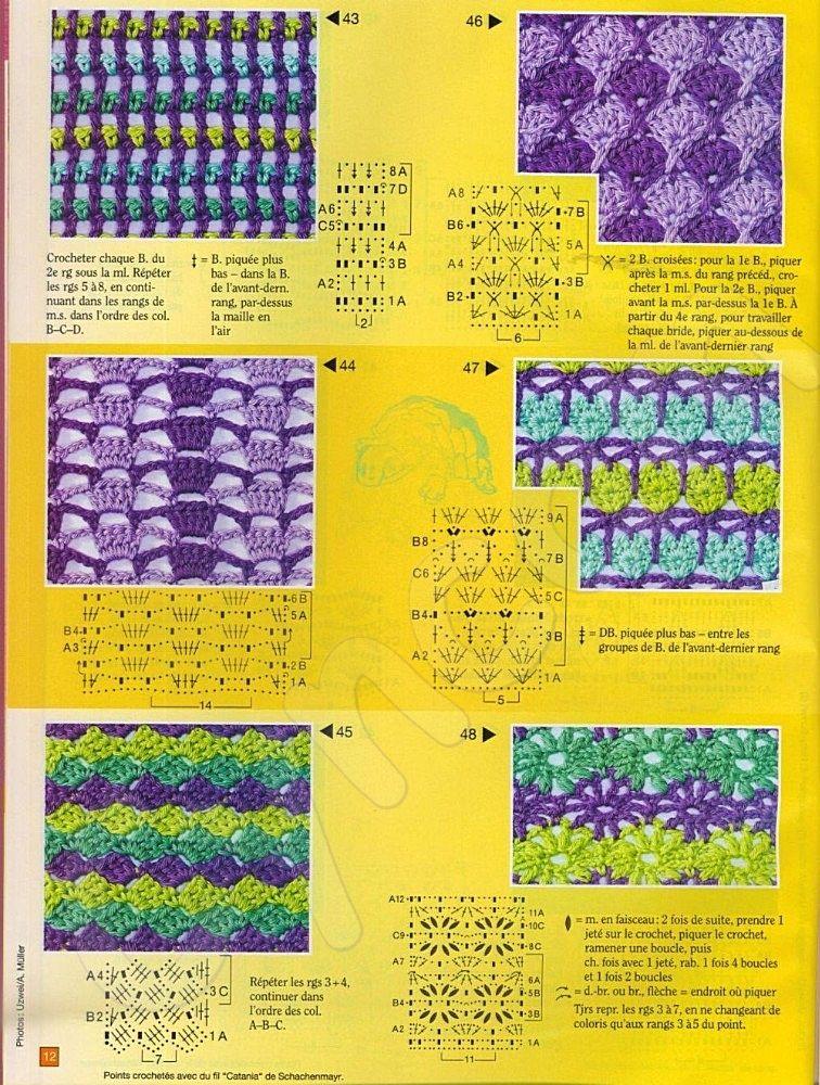 Многоцветное вязание. Вязание орнамента. Вязание 97