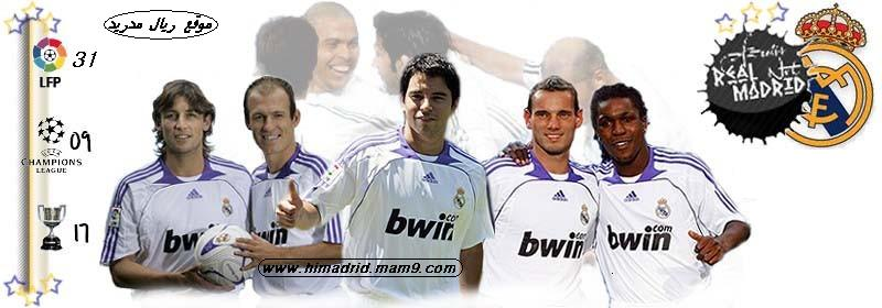 موقع ريال مدريد