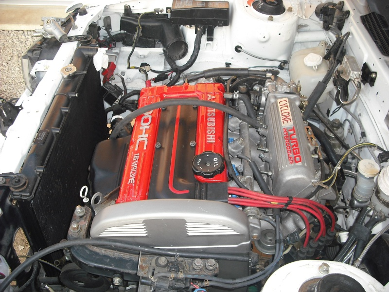european galant vr4 rs galant vr 4 > newbies galantvr 4 org engine bay look the tube from the cage on the top strut mount