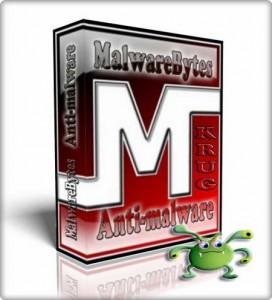 أفضل مضادات الفيروسات العملاقةMalwarebytes2012 لمقاومة برامج الضارة في جهازك شرح عمله