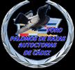 PALOMO DE CLASE