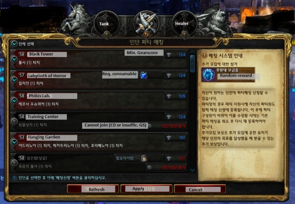 battleground matchmaking tera Battleground leaderboard is a system that allows battleground players to look up player's match history and their skill level since class roles are distinct in tera the results can be looked up by class and the overall ranking is also available.