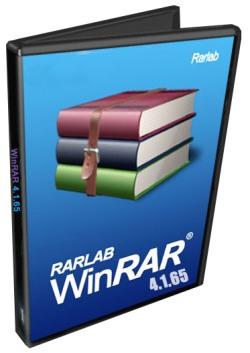 برنامج الضغط الشهير winrar v4.11