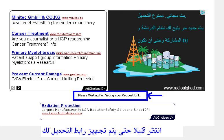 بالصور لطريقة التحميل مناهج مصرية