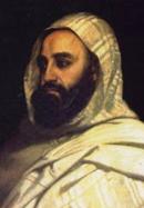 أمير عبد القادر