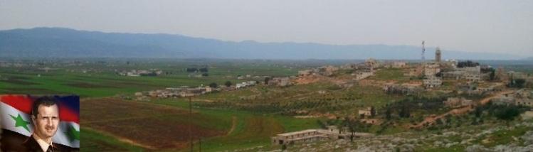 قرية أصيلة , مصياف