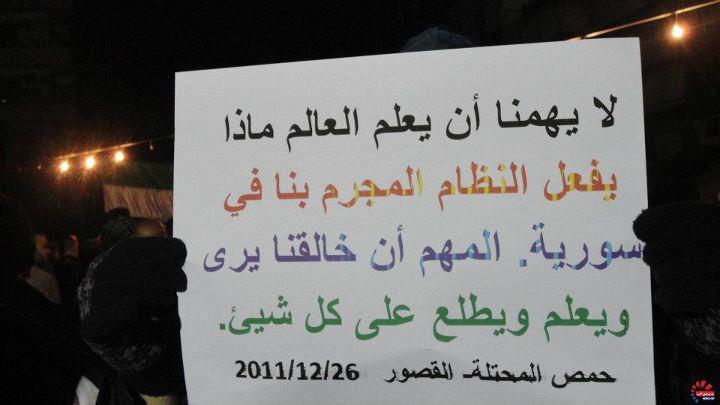 المجاهدون سوريا ..يقولون...