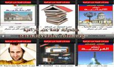 تصاميم المجلات