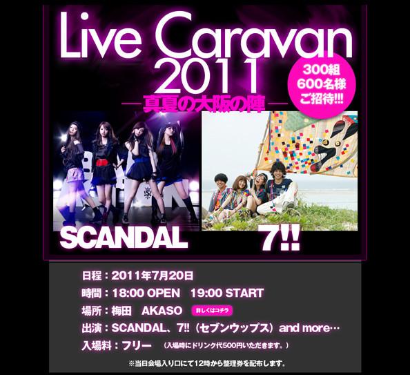 live-c10.jpg