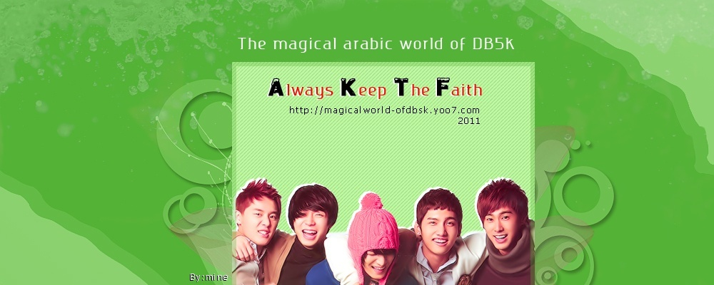 The magical arabic world of DB5K