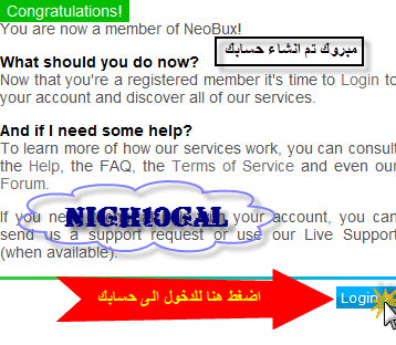 neobux إستراتيجية مجربة,بوابة 2013 711.jpg
