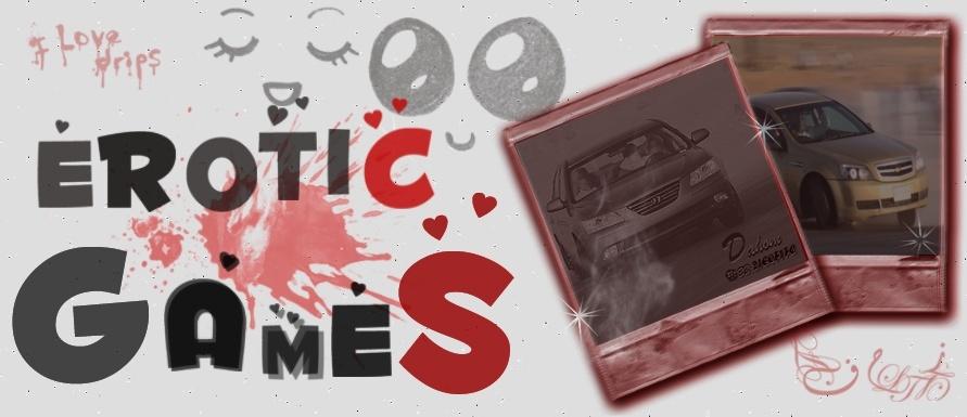 منتديات Erotic games 2011