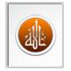 المنتدى الاسلامي العام