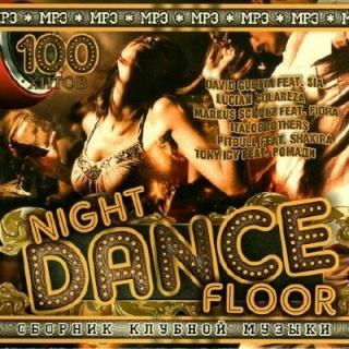 Night Dance Floor (2012).mp3 128Kbps