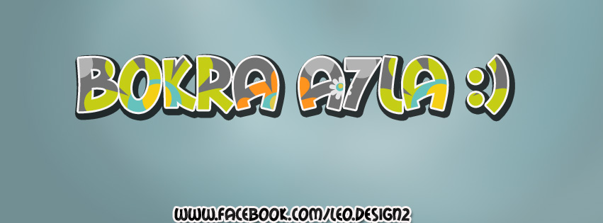 cover 2012 - Bokra A7la :) - time line