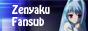 Zenyaku Fansub