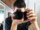 Fotógrafo Amateur