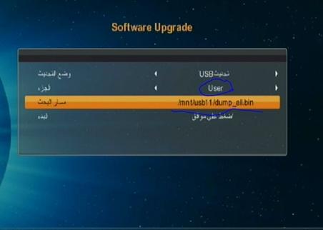 قنوات عربــى معظــم اجـهزة المعالـج 227.jpg