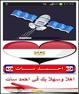 الصورة الرمزية احمد الشادلى