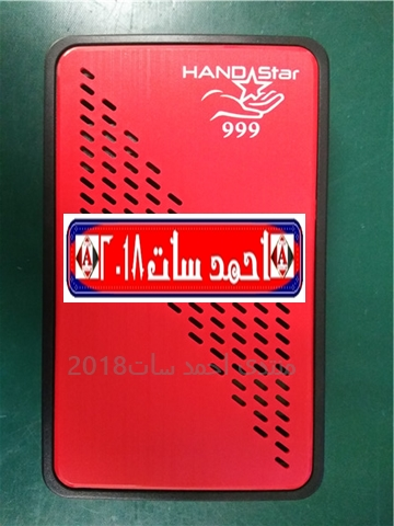 فلاشة Hand Star mini aao_ha10.jpg