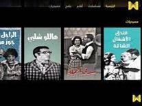 مسرحيات و المسلسلات و البرامج