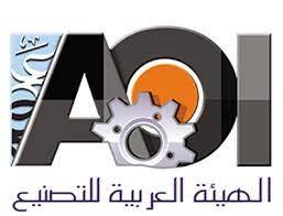 قسم رسيفر بلوتو الهيئة العربية للتصنيع