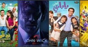 الأقسام الأفلام العربية والأجنبية