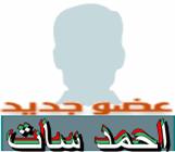 الصورة الرمزية hafez ramos